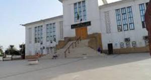 APC de Kouba