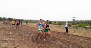 Cross-country d'Alger «Abdou Seghouani»