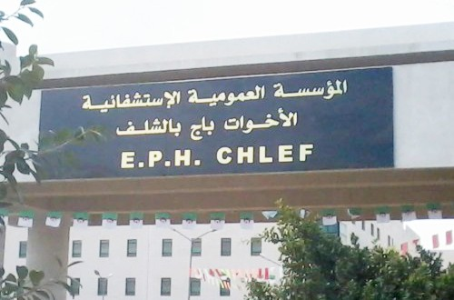 EPH Chlef