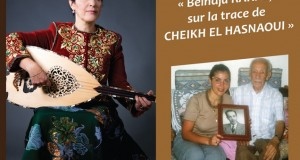 rencontre artistique entre Beihdja Rahal et Cheikh El Hasnaoui