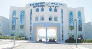 université Ibn Khladoun