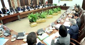 Conseil des ministères