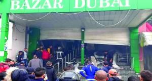 Bazar Dubai à Aïn Benian