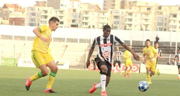 Ligue 1 ESS-JSK