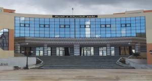 Université Aboubekr-Belkaid