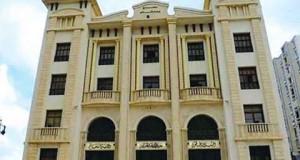 Maison de Culture de Mostaganem
