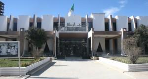 Musée national d'archéologie de Sétif