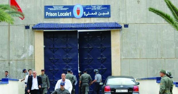 P 24 - PH. PRISON MAROCAINE