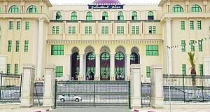 Tribunal de Tlemcen