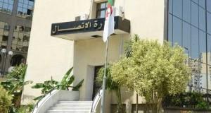 Le ministère de la Communication
