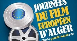 Les Journées du film européen