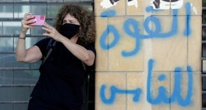 Le monde d'après - Pour la cinéaste libanaise Carol Mansour «rien ne va changer»