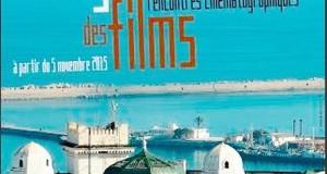 Rencontres du Maghreb des Films