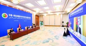 Forum de coopération Chine- États arabes