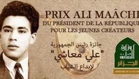 Prix Ali Maachi