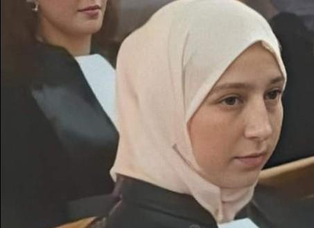 Terrafi Yasmine