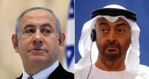 Emirat-Israel