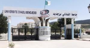 Université Chadli Bendjedid