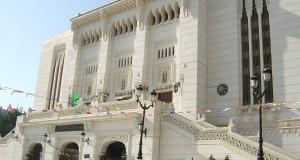 Université des sciences islamiques Émir Abdelkader de Constantine