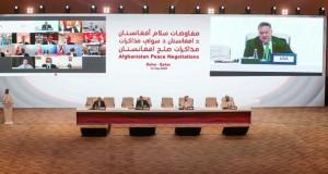 Afghanistan - Ouverture de pourparlers historiques à Doha