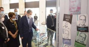 Conférence nationale sur l'œuvre de Malek Bennabi