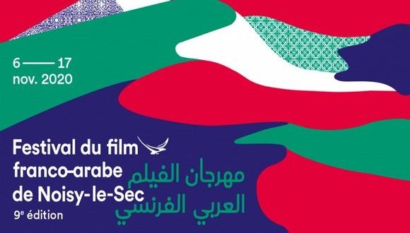 Festival franco-arabe de Noisy Le Sec en France