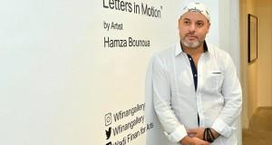 Hamza Bounoua