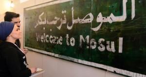 Photo Mossoul Culture Lundi