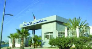 hôpital pédiatrique de Canastel à Oran