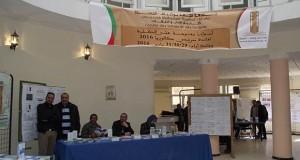 inscriptions universitaires en algérie
