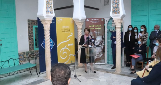 prix littéraire Mohamed-Dib