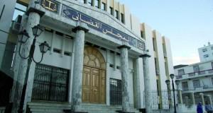 Tribunal de Annaba