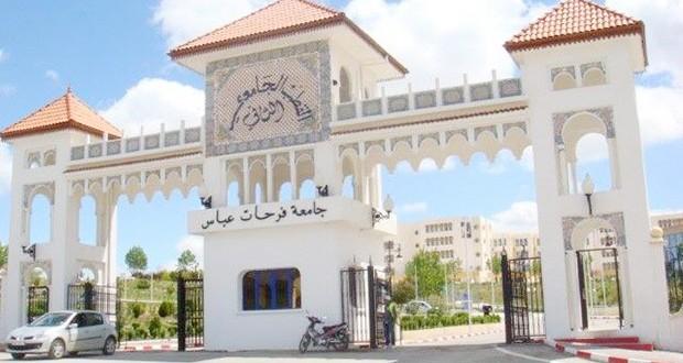 Université Ferhat Abbas de Sétif