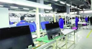 industries électroménagers