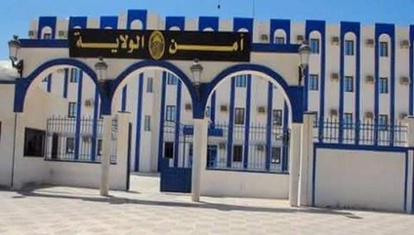 sûreté de wilaya d'Oran