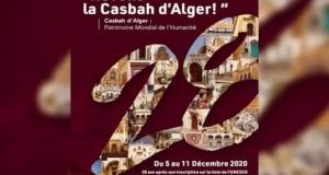 Rencontre virtuelle «Rêvons la Casbah» jusqu'au 11 décembre
