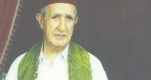 Cheikh Namous copie