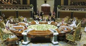 Saudi Gulf Summit