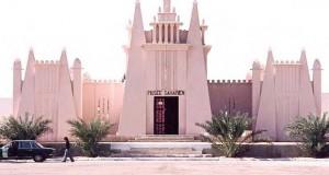 Musée saharien de ouargla