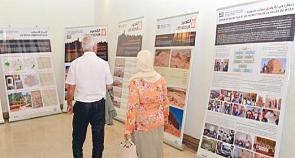 expositions sur le patrimoine immatériel