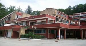 hôtel Tamgout