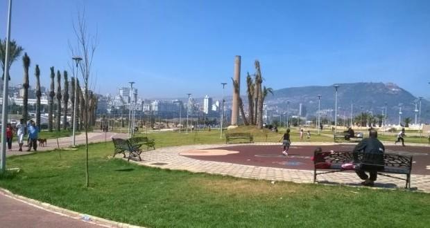 Jardin publics