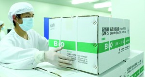 Vaccin chinois