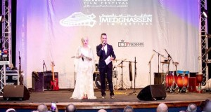 Festival du court-métrage d'Imedghassen