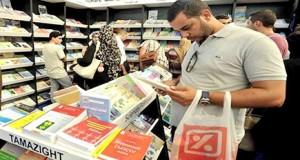 Salon du livre algérien