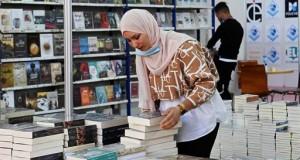 Salon du livre d'Alger