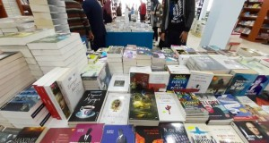 Salon national du livre d'Alger