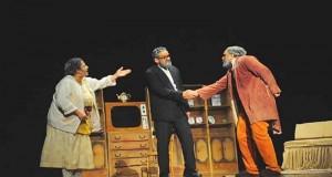 theatrep13