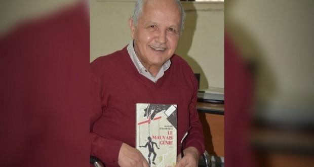 « LE MAUVAIS GENIE » - Portrait d'un manipulé, signé Nadjib Stambouli