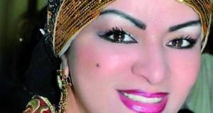 Naïma Ababsa